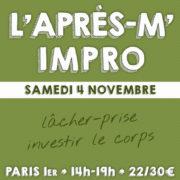 L'après-m' impro - Stage théâtre le samedi 4 octobre 2017 - lâcher-prise, investir le corps (expression corporelle)