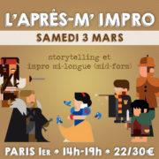 L'après-m' impro - Stage théâtre le samedi 3 mars 2018 - Storytelling et improvisation mi-form